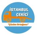 istanbul çekici kurtarıcı ve yol yardım hizmetleri